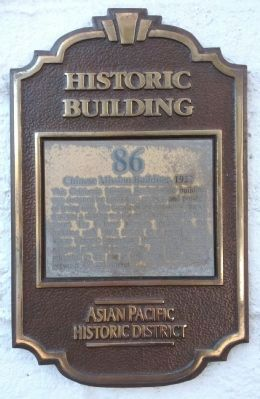 Chinese Mission Building, 1927 Marker image. Click for full size.