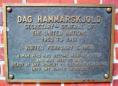 Ohio University's Dag Hammarskjold Marker image. Click for full size.