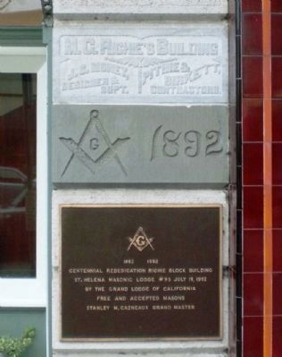 Richie Block - builder's block, cornerstone, and centenary plaque image. Click for full size.