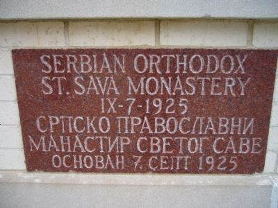 Corner stone at St. Sava Monastery image. Click for full size.
