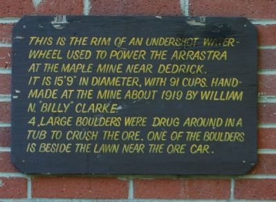 Waterwheel Plaque image. Click for full size.
