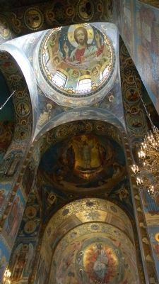 Church of the Resurrection of Christ - interior view of multi-domed ceiling Photo, Click for full size