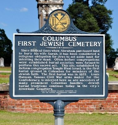 Columbus' First Jewish Cemetery Marker image. Click for full size.