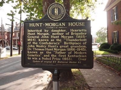 Hunt-Morgan House Marker (Obverse) image. Click for full size.