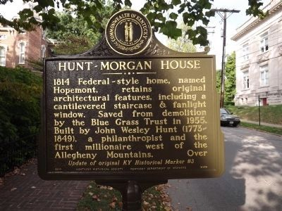 Hunt-Morgan House Marker (Reverse) image. Click for full size.