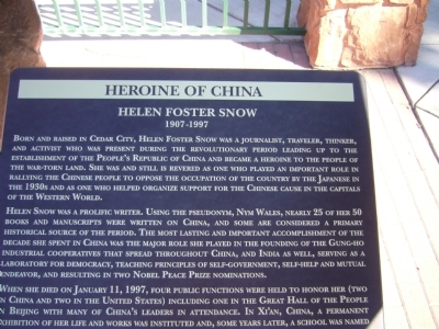 Heroine of China Marker Photo, Click for full size
