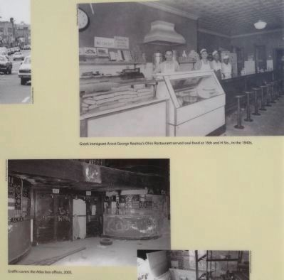 Restaurants and Damage Photo, Click for full size