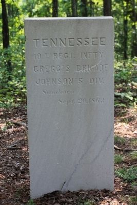 10th Tennessee Infantry Marker image. Click for full size.