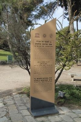 Tel Megiddo National Park Marker Photo, Click for full size