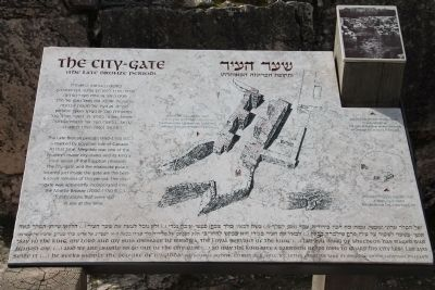 The City-Gate Marker image. Click for full size.