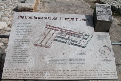 The Northern Stables Marker image. Click for full size.