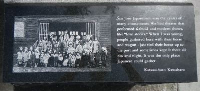 Japantown Theater Marker image. Click for full size.