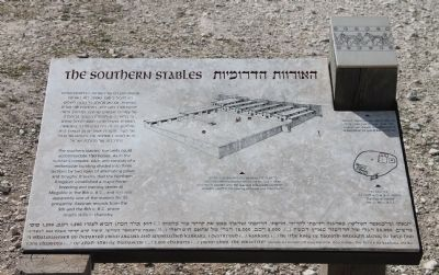 The Southern Stables Marker image. Click for full size.