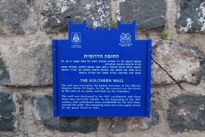 The Southern Wall Marker image. Click for full size.