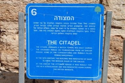 The Citadel Marker image. Click for full size.