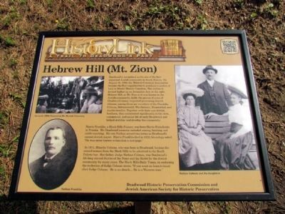 Replacement Marker for Hebrew Hill (Mt. Zion) image. Click for full size.