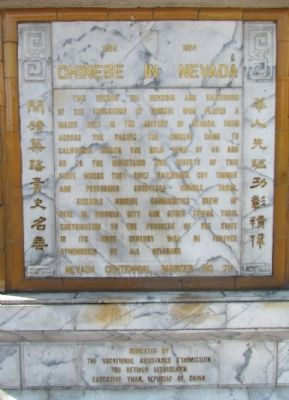 Chinese in Nevada Marker (Front) image. Click for full size.