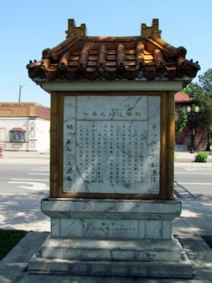 Chinese in Nevada Marker (Rear) image. Click for full size.