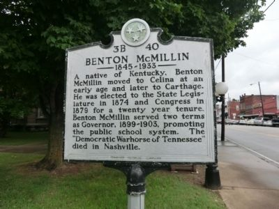 Benton McMillin Marker image. Click for full size.