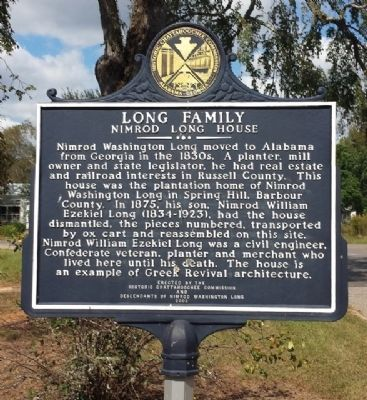 Nimrod Long House Marker image. Click for full size.