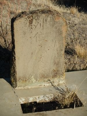 Yreka Chinese Cemetery image. Click for full size.