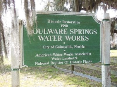 Boulware Springs Water Works Entrance image. Click for full size.