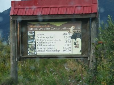 Sign is located at the entrance to the park. image. Click for full size.