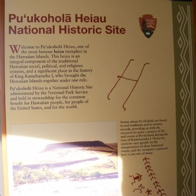 Pu'ukohola Heiau National Historic Site Marker image. Click for full size.