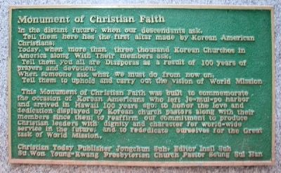 Monument of Christian Faith Marker image. Click for full size.