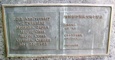 Twinning of Morioka, Japan and Victoria 10th Anniversary Marker image. Click for full size.