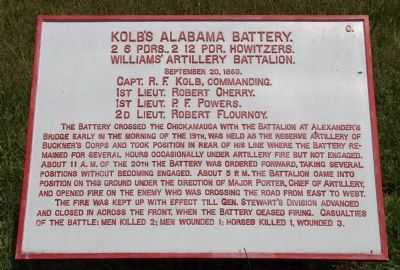 Kolb's Alabama Battery Marker image. Click for full size.