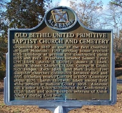 Old Bethel United Primitive Baptist Church and Cemetery Marker image. Click for full size.