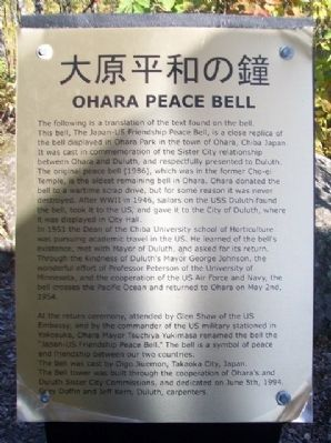 Ohara Peace Bell Marker image. Click for full size.