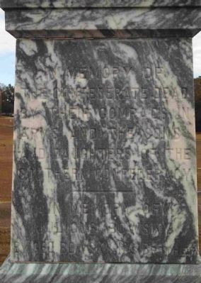 Confederate Memorial Monument image. Click for full size.