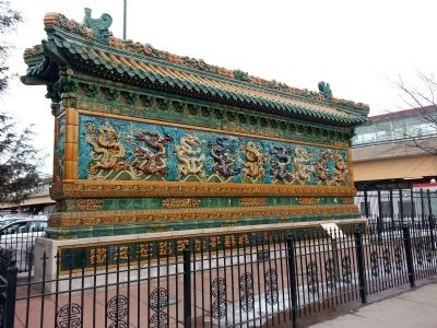The Nine Dragon Wall in Chicago's Chinatown Marker image. Click for full size.