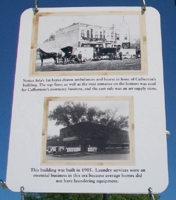 East Jackson Street Businesses Marker image. Click for full size.