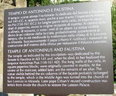 Temple of Antoninus and Faustina Marker image. Click for full size.