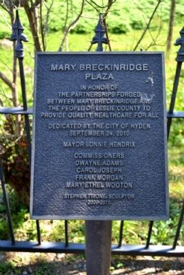 Mary Breckinridge Plaza image. Click for full size.