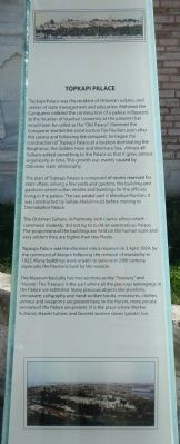 Topkapi Palace Marker image. Click for full size.