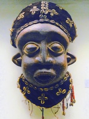 African Mask image. Click for full size.