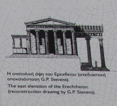 The Erechtheion Marker image. Click for full size.