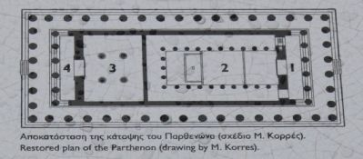 The Parthenon Marker image. Click for full size.