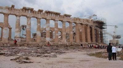 The Parthenon image. Click for full size.