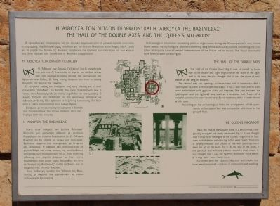 "The ""Hall of the Double Axes"" and the ""Queen's Megaron"" Marker image. Click for full size."