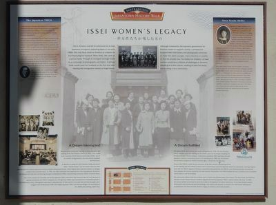 Issei Women's Legacy Marker image. Click for full size.