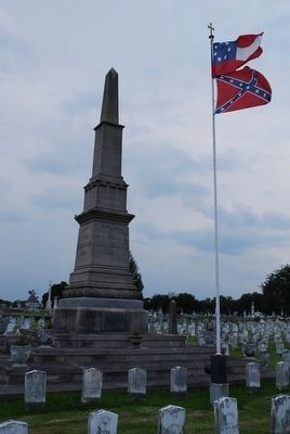 Confederate Memorial (center) image. Click for full size.