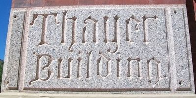 Thayer Building Cornerstone image. Click for full size.