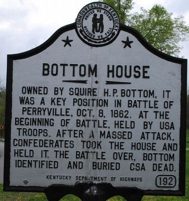 Bottom House Marker (new) Photo, Click for full size