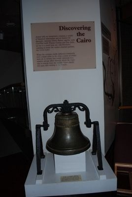 Cairo Museum Bell Display image. Click for full size.
