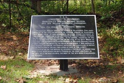 Longstreet's Command Marker image. Click for full size.
